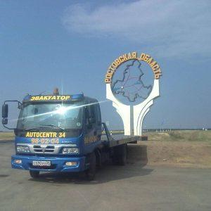 Эвакуатор Ростовская область