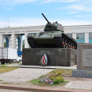 Эвакуатор Волгоград Тракторозаводской район